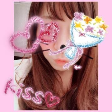 「にゃんにゃんにゃんのキス?春香」02/22(02/22) 16:20 | 有村 春香の写メ・風俗動画