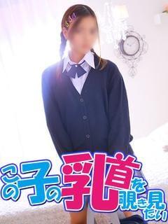 「今週の出勤予定」02/22(02/22) 18:53   みか☆スタイル抜群スレンダー美女の写メ・風俗動画