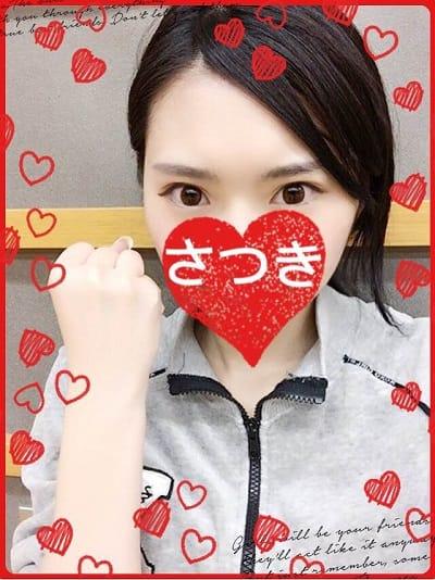 「[お題]from:源氏名(げんじな)さん」02/22(02/22) 19:23 | さつきの写メ・風俗動画