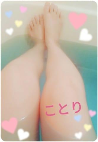 「にゃんより…♪」02/22(02/22) 21:11 | Kotori-ことり-の写メ・風俗動画