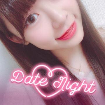 「はいはいはい!」02/22(02/22) 21:51 | えりの写メ・風俗動画