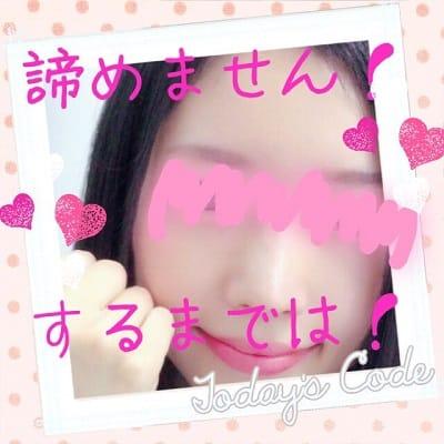 「こんこん」02/23(02/23) 01:48   まつりの写メ・風俗動画