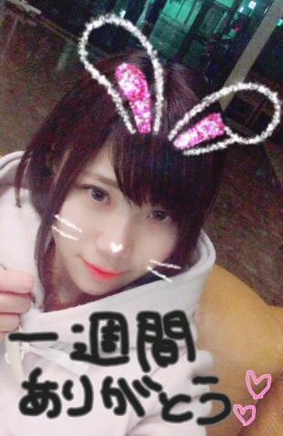 「またね〜!」02/23(02/23) 06:07   七瀬 やよいの写メ・風俗動画
