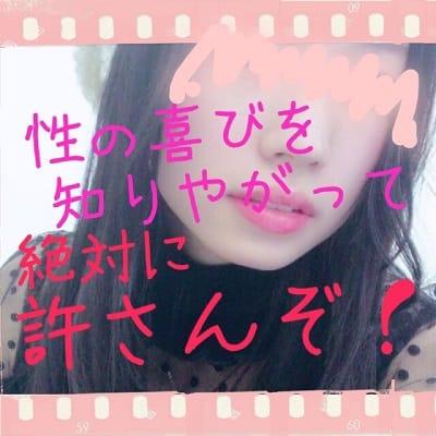 「イライラ~★」02/23(02/23) 12:38   まつりの写メ・風俗動画
