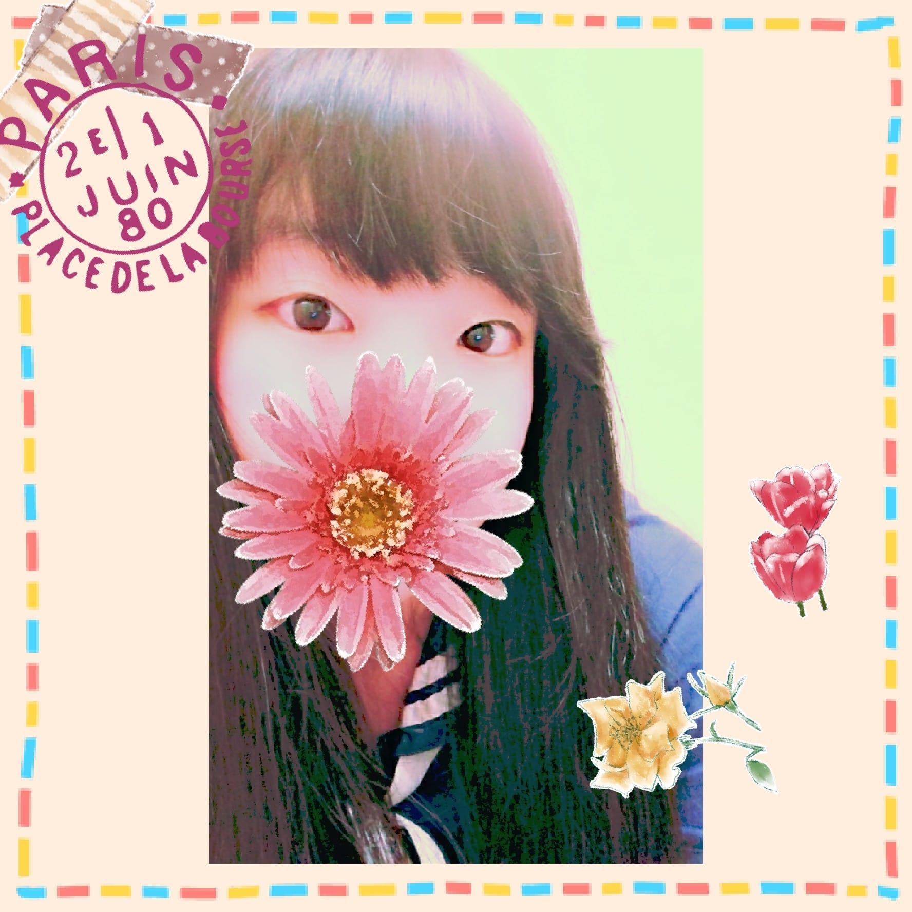 「今日はありがとう♡」02/23(02/23) 12:41 | しほりの写メ・風俗動画