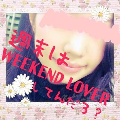 「今日も沢山‼☆彡」02/23(02/23) 19:50   まつりの写メ・風俗動画