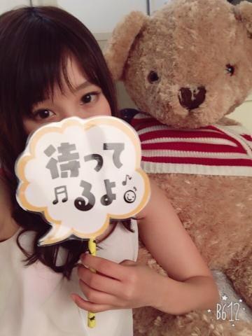 「出勤(((((っ 。?ω? )?」02/23(02/23) 20:16   まどかの写メ・風俗動画