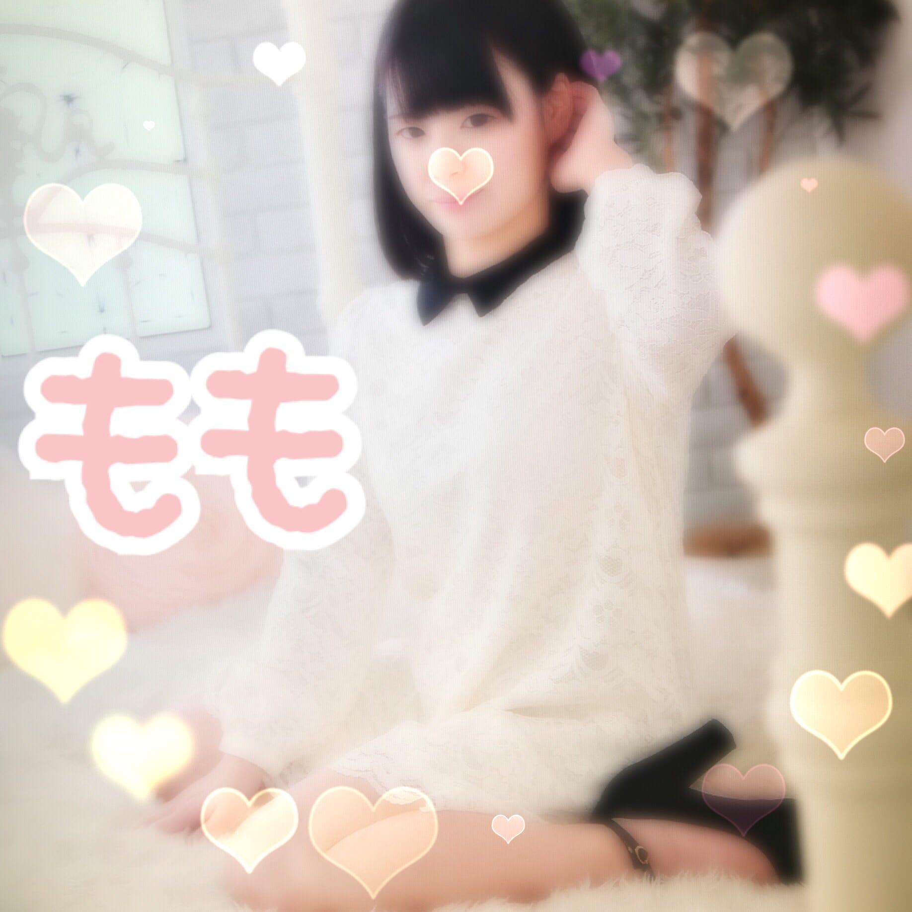 「〜お題に回答〜」02/23(02/23) 20:43 | ももの写メ・風俗動画