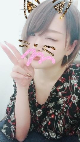 「お礼♡」02/23(02/23) 22:51   みやびの写メ・風俗動画