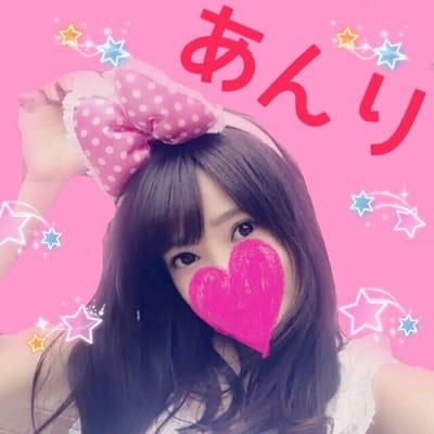 「予約ありがとうございます。」02/24(02/24) 01:11 | あんりの写メ・風俗動画