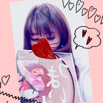 「感謝のキス?春香」02/24(02/24) 02:06 | 有村 春香の写メ・風俗動画