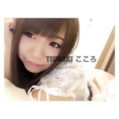 「セーヌ Kさん☆」02/24(02/24) 12:40 | こころの写メ・風俗動画