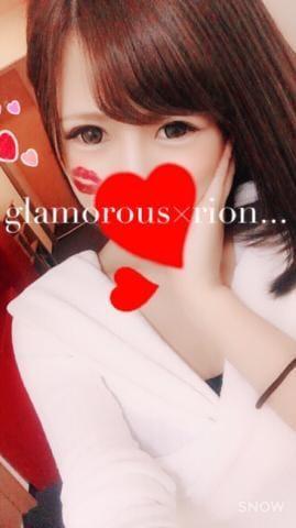 「(´nωn`)」02/24(02/24) 14:26 | リオンの写メ・風俗動画