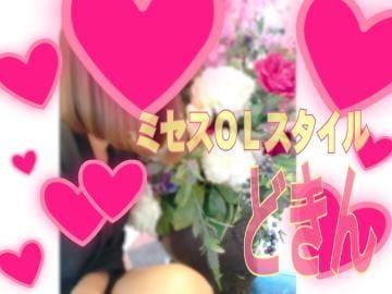 「」02/24(02/24) 21:03   どきんの写メ・風俗動画