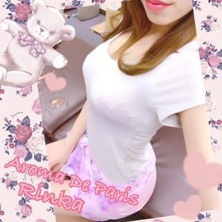 「Rinka☆diary☆1510」02/24(02/24) 22:35   リンカの写メ・風俗動画