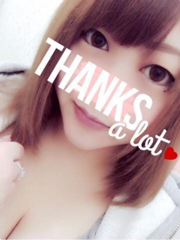 「ᴛʜᴀɴᴋ ʏᴏᴜ\♡/」02/25(02/25) 01:36   みらいの写メ・風俗動画