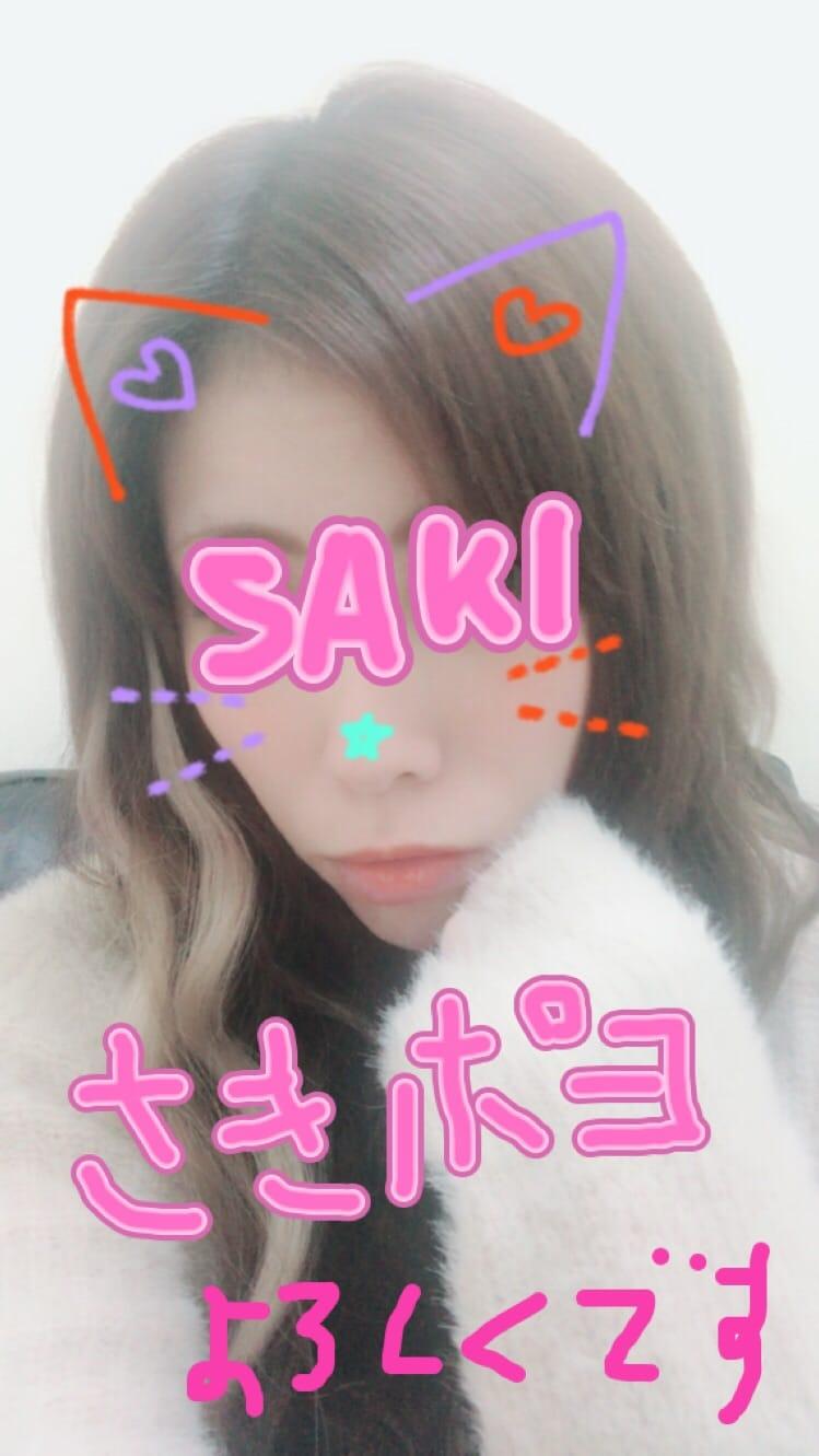 「アンジュで♡」02/25(02/25) 02:42 | さきの写メ・風俗動画