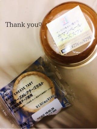 「メルヘン☆リピーターM君?」02/25(02/25) 06:07   ーミユウーの写メ・風俗動画
