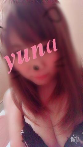 「こんにちわ」02/25(02/25) 18:34 | ゆなの写メ・風俗動画