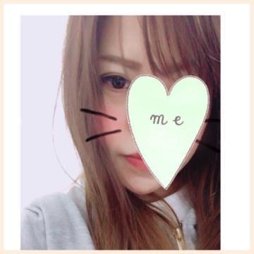 「こんにちは^_^」02/26(02/26) 11:03 | 桜井はるの写メ・風俗動画