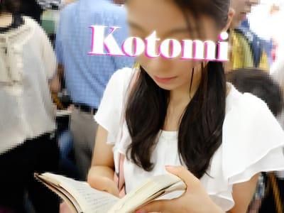 「東京のUさん」02/26(02/26) 20:53 | 一ノ瀬 ことみの写メ・風俗動画