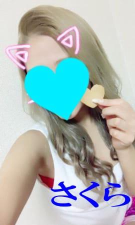「ありがとうございました」02/27(02/27) 20:16 | さくら(体験入店)の写メ・風俗動画
