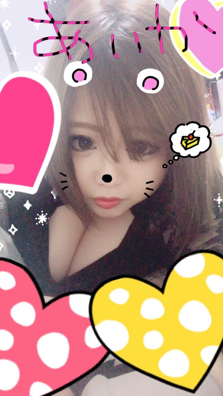「おやすみなさい」02/27(02/27) 22:36 | ミラクルJカップ☆あいかの写メ・風俗動画