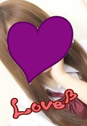 「お礼」02/28(02/28) 00:57   つばさ♪の写メ・風俗動画