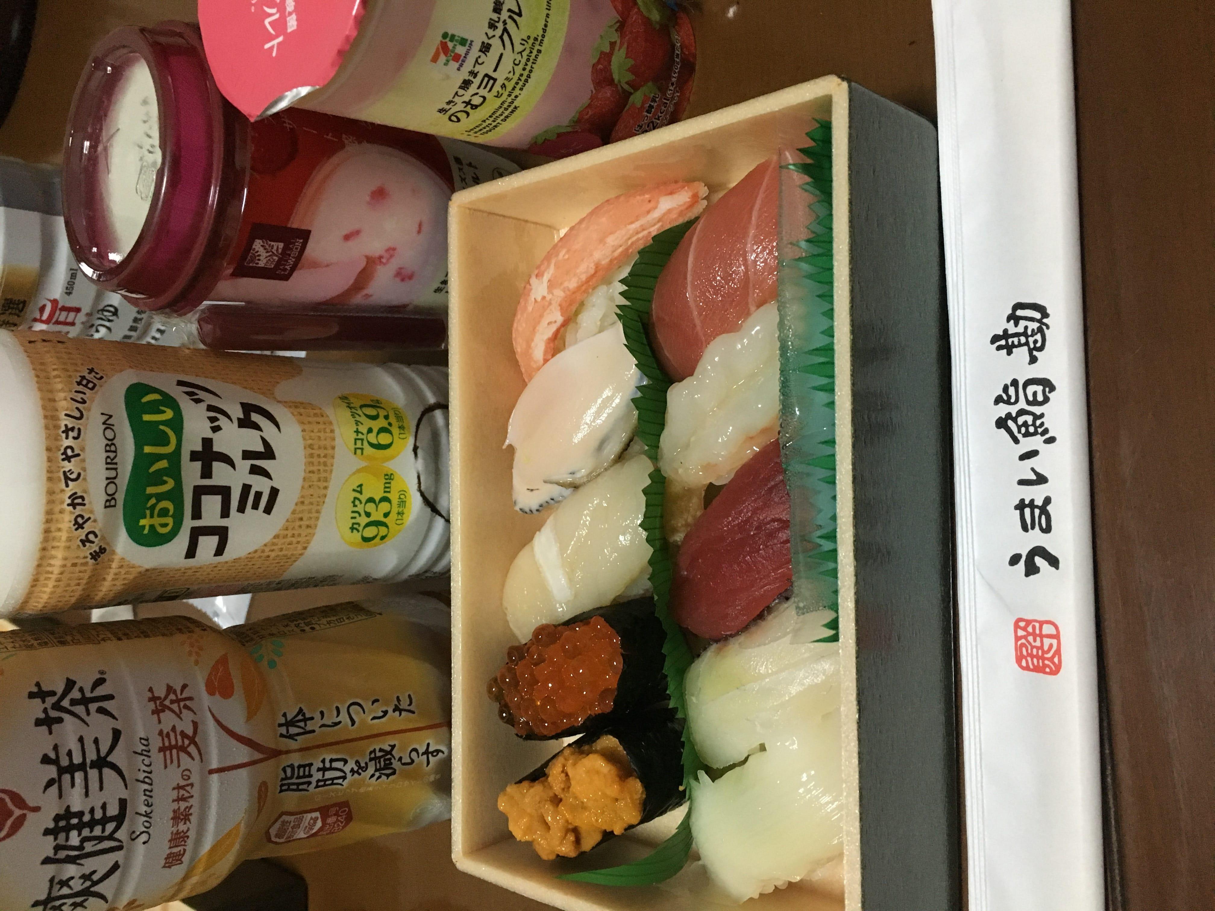 「こんばんは★」03/01(03/01) 21:38 | かほの写メ・風俗動画