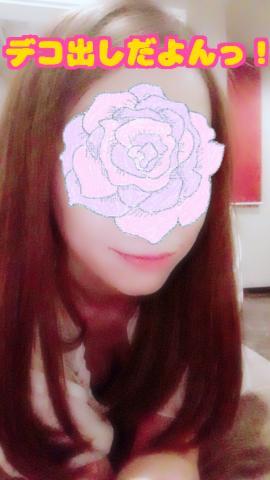 「」03/01(03/01) 22:44 | かれんの写メ・風俗動画