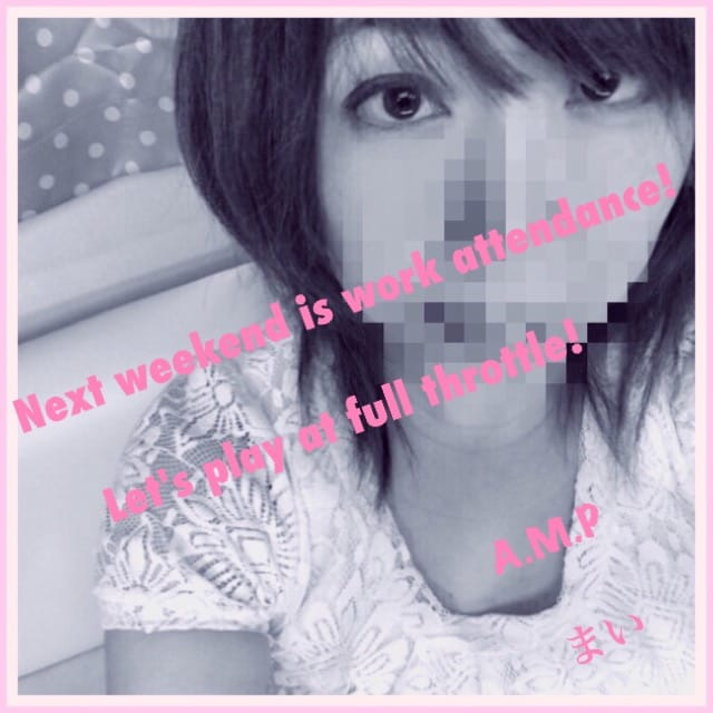 「♠︎おやすみなさい」03/02(03/02) 00:35 | まいの写メ・風俗動画