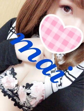 「出勤しました☆」03/02(03/02) 17:45 | まいの写メ・風俗動画