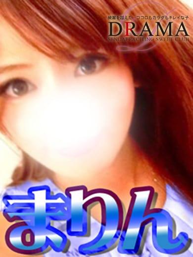 「お礼です*」03/02(03/02) 22:16 | まりんの写メ・風俗動画
