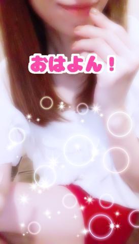 「」03/03(03/03) 09:50 | かれんの写メ・風俗動画