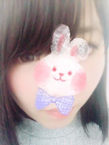 「こんにちは( ^_^)♪」03/03(03/03) 15:57 | 流川 愛奈の写メ・風俗動画