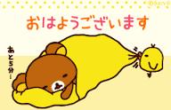 「ありがとうございました♡」03/04(03/04) 05:50 | Chie(ちえ)の写メ・風俗動画