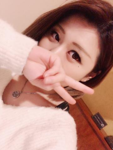 「お礼♡」03/05(03/05) 14:19 | 本條 柚葉(ほんじょうゆずは)の写メ・風俗動画
