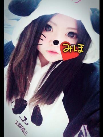 「こんにちわん」03/05(03/05) 16:40 | みほの写メ・風俗動画