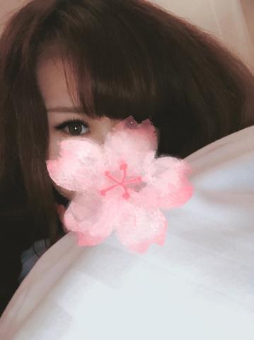 「おはようございます!」03/05(03/05) 17:20 | 天神川 かんなの写メ・風俗動画