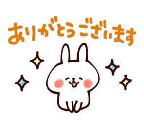 「こんばんは☆」03/05(03/05) 21:54 | ゆみこの写メ・風俗動画