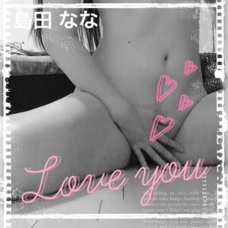 「出勤デス!」03/06(03/06) 11:40 | 島田ななの写メ・風俗動画