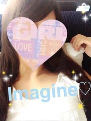「ナリルチン♡♡」03/06(03/06) 12:00 | 大野 亜美の写メ・風俗動画