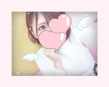 「お礼♡」03/06(03/06) 22:52 | ちなつの写メ・風俗動画