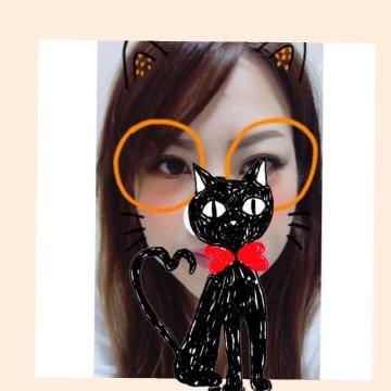 「こんにちわー^ ^」03/08(03/08) 11:05 | 桜井はるの写メ・風俗動画