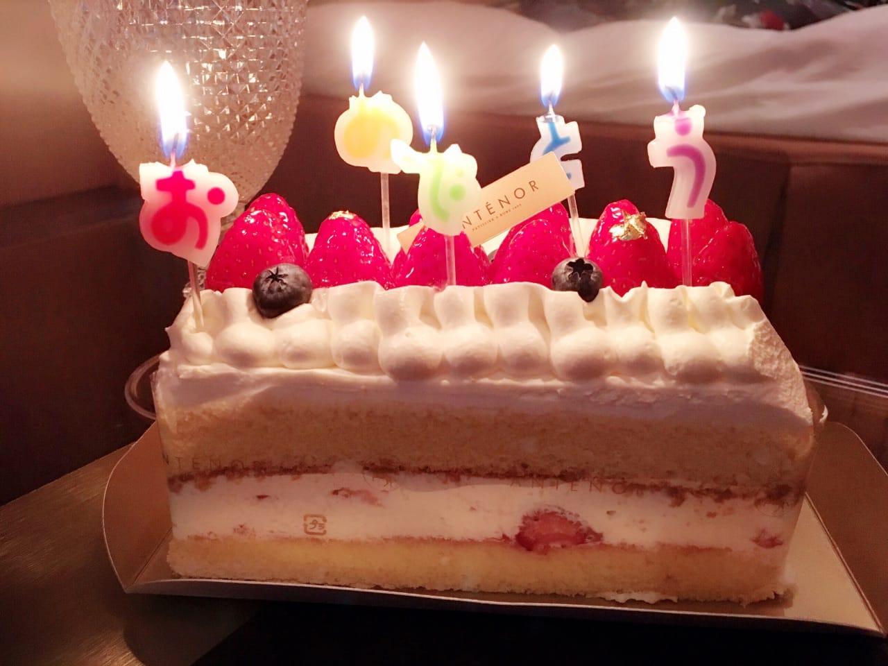 「お誕生日お祝いありがとう♪」03/08(03/08) 23:30 | 愛咲かれんの写メ・風俗動画