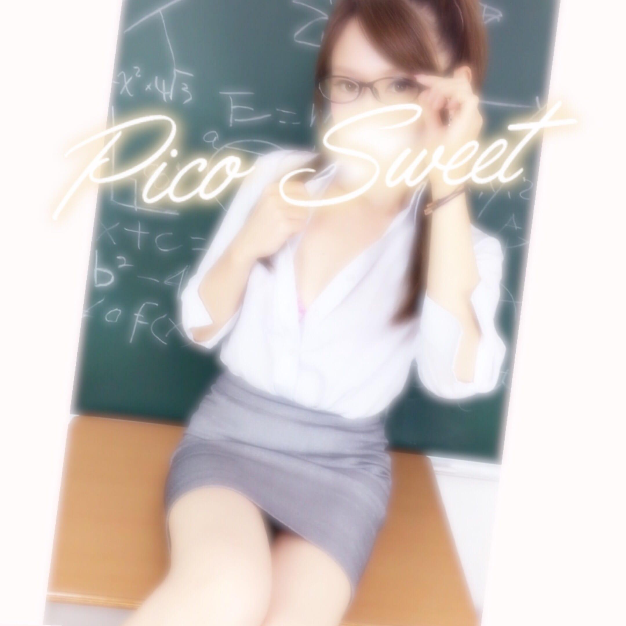 「はむちゃん♡」03/09(03/09) 14:28 |  日乃内 ルカの写メ・風俗動画