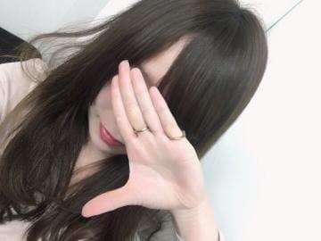 「こんにちは ♡」03/09(03/09) 14:45 | 滝川みゆきの写メ・風俗動画