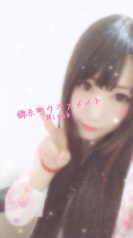 「これから♡」03/09(03/09) 21:57 | みやびの写メ・風俗動画