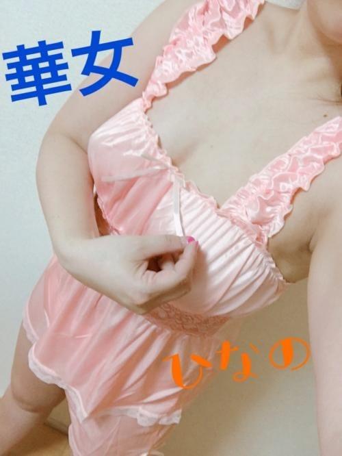 「カワイイもの」03/10(03/10) 00:04 | 中川ひなのの写メ・風俗動画
