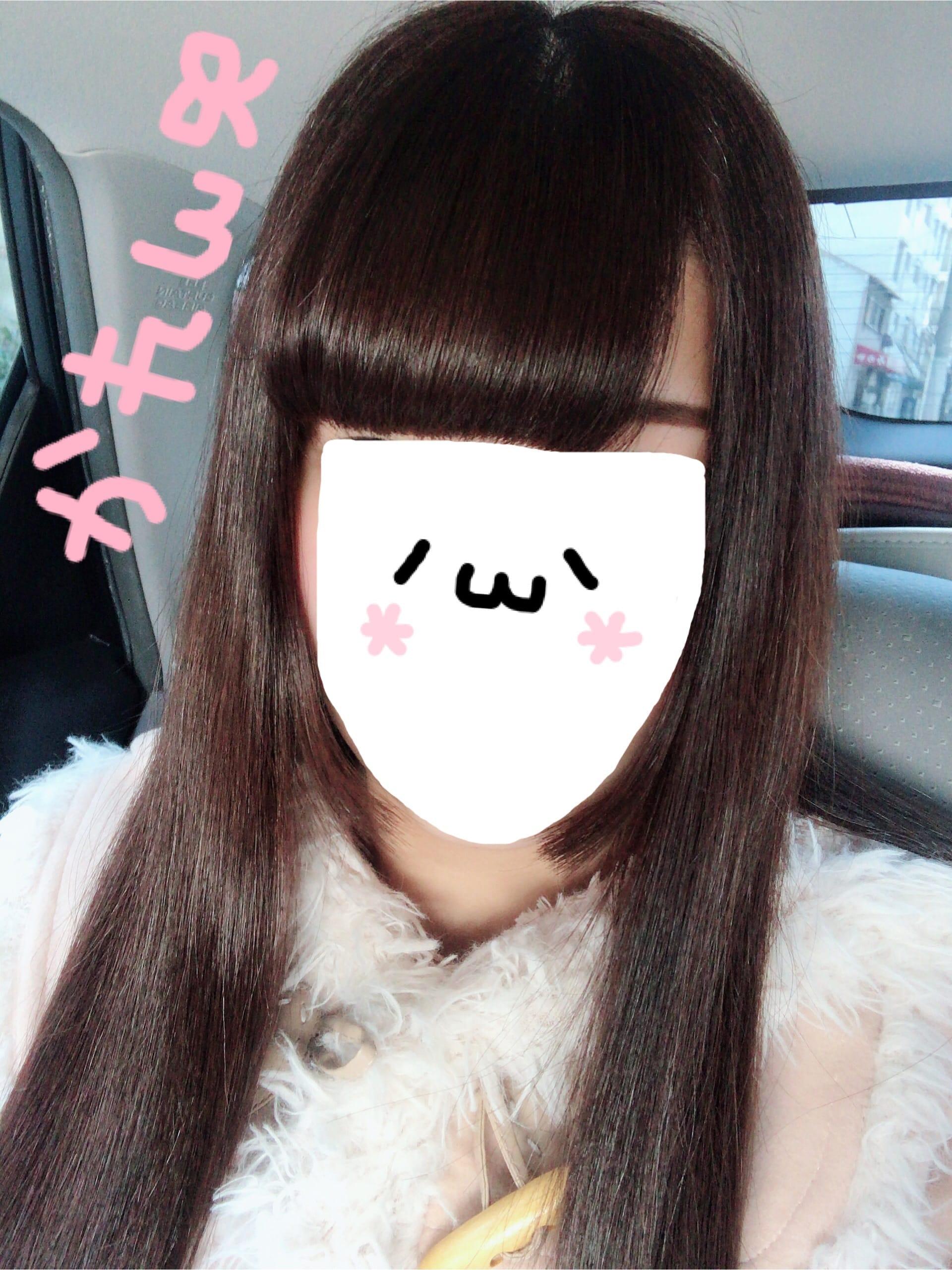「* おはよう」03/10(03/10) 10:07   かれんの写メ・風俗動画